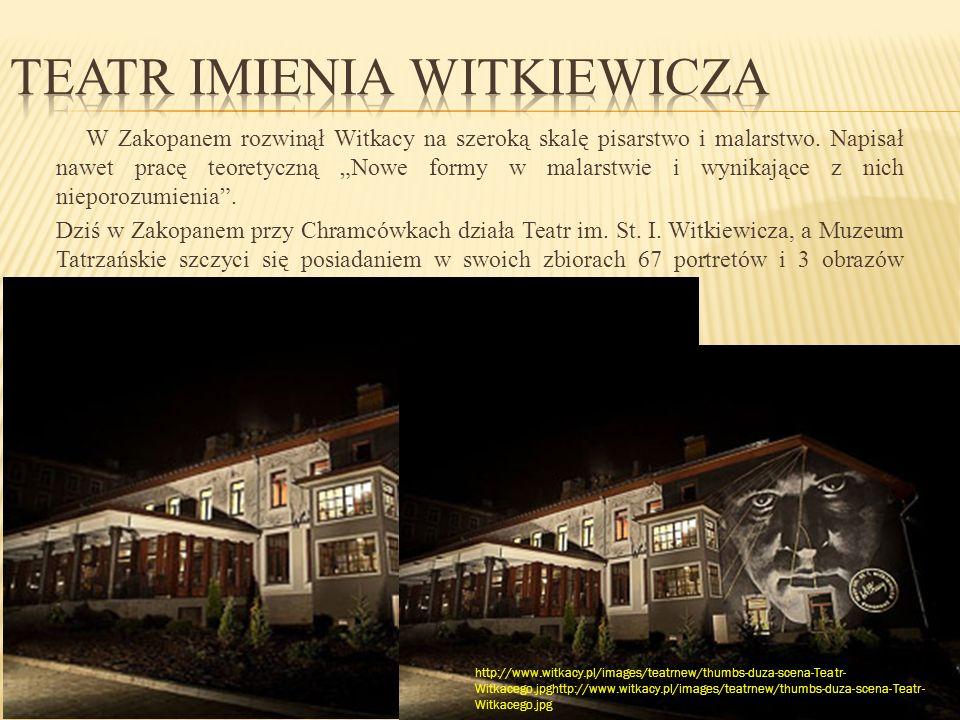 Teatr imienia Witkiewicza