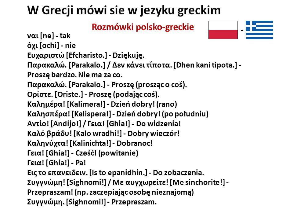 W Grecji mówi sie w jezyku greckim