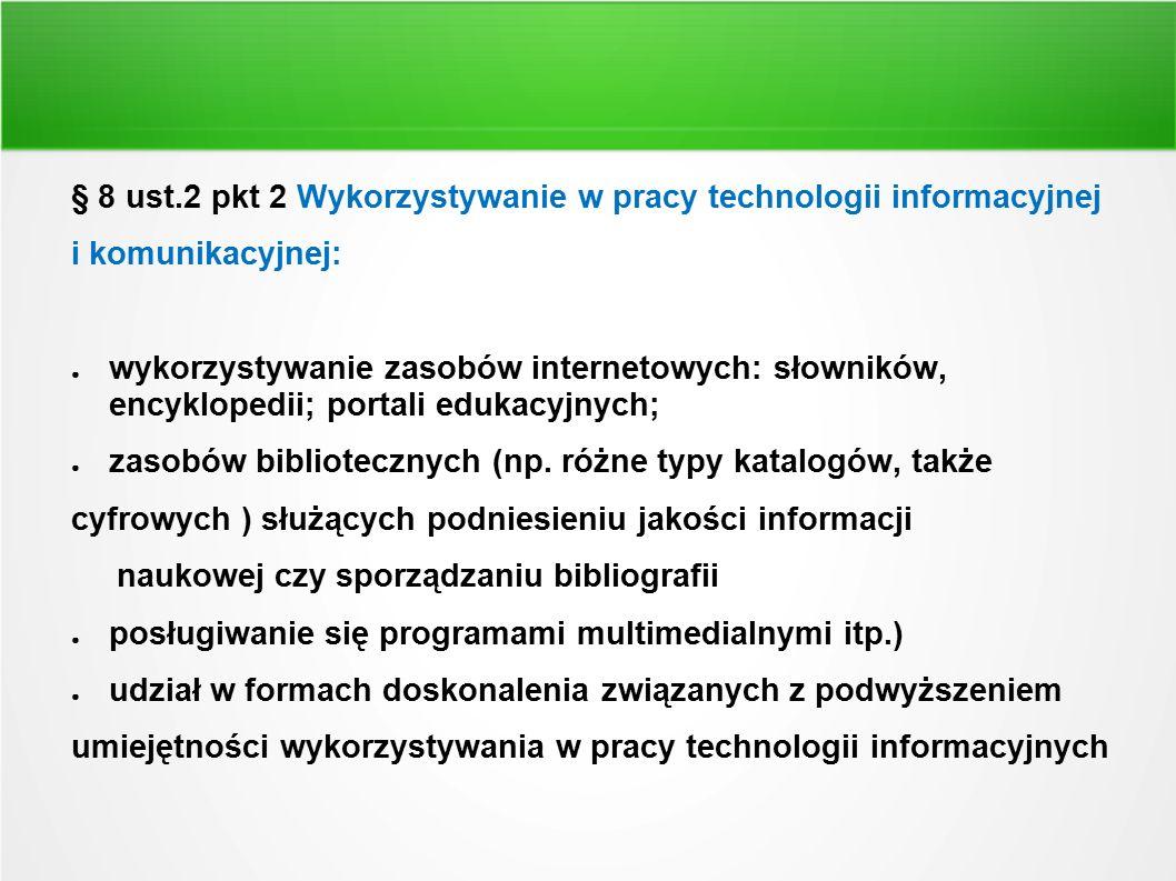 § 8 ust.2 pkt 2 Wykorzystywanie w pracy technologii informacyjnej