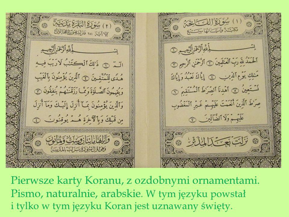 Pierwsze karty Koranu, z ozdobnymi ornamentami
