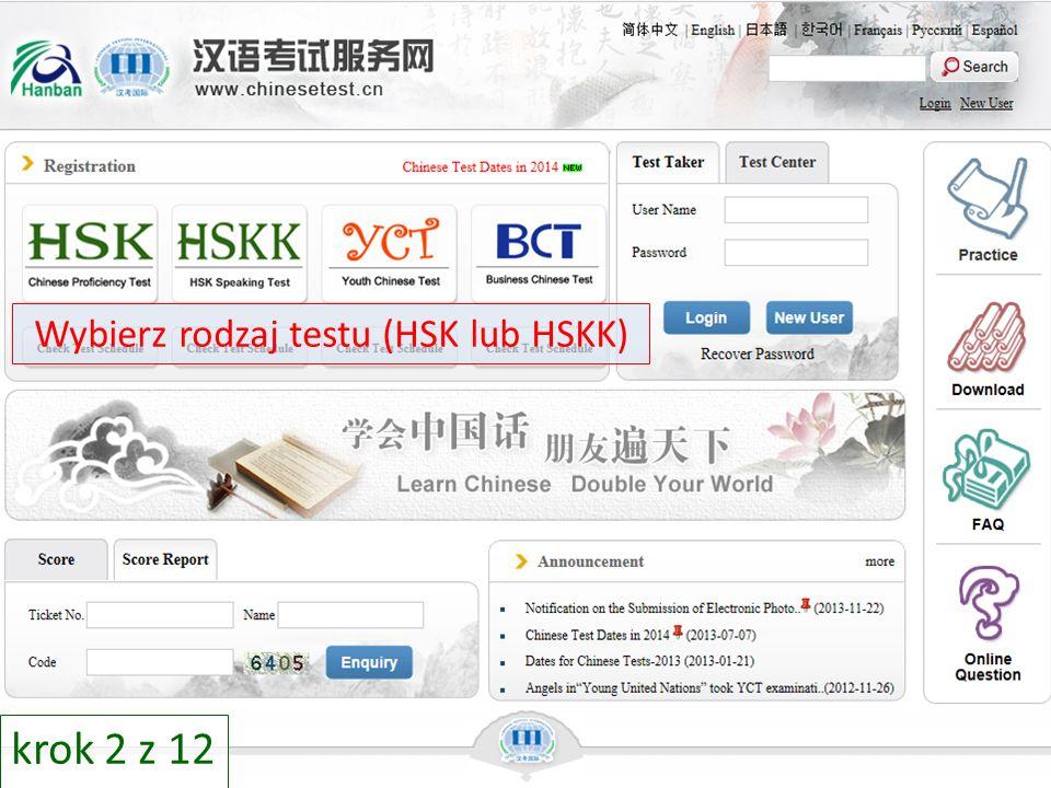 Wybierz rodzaj testu (HSK lub HSKK)