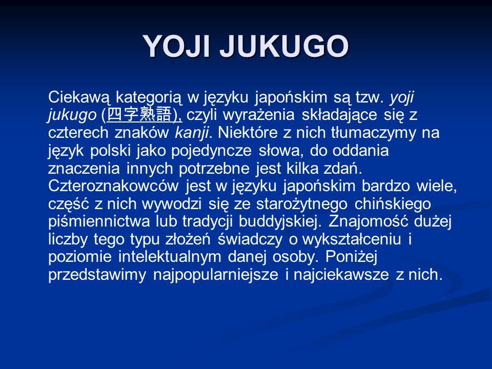 YOJI JUKUGO