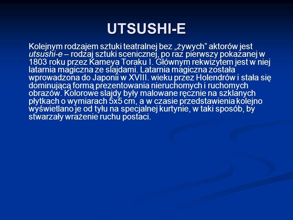 UTSUSHI-E