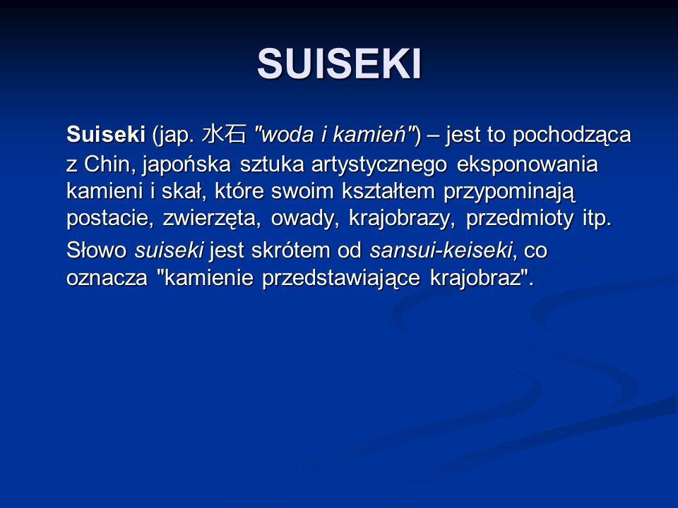 SUISEKI