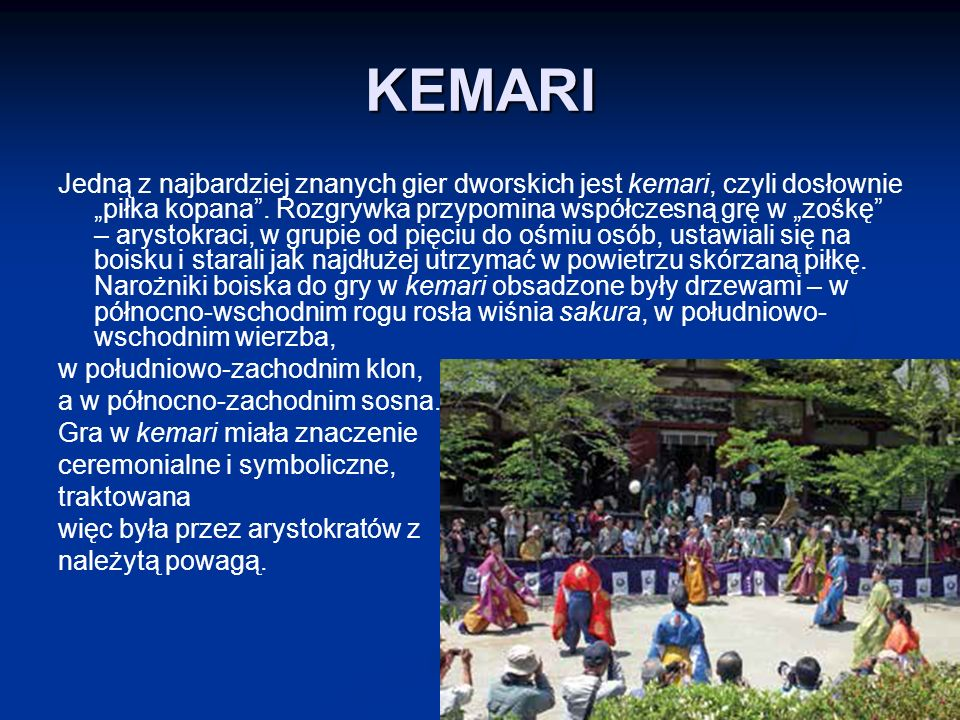 KEMARI