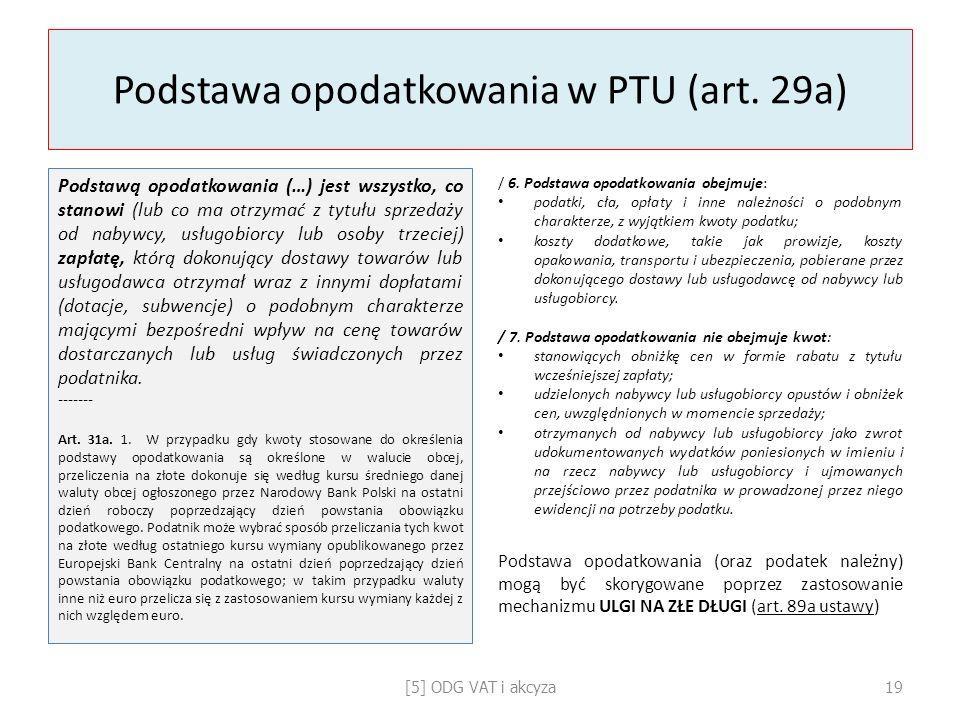 Podstawa opodatkowania w PTU (art. 29a)