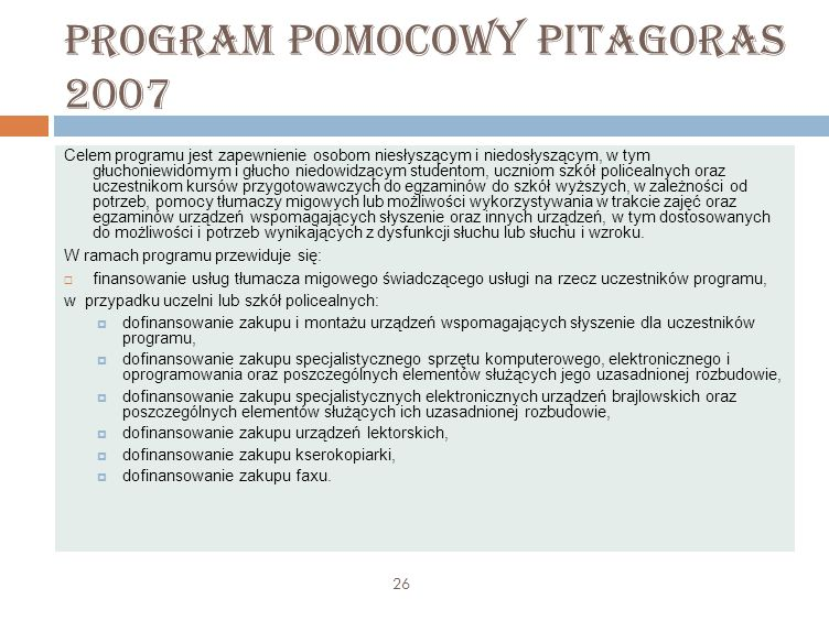 Program pomocowy Pitagoras 2007