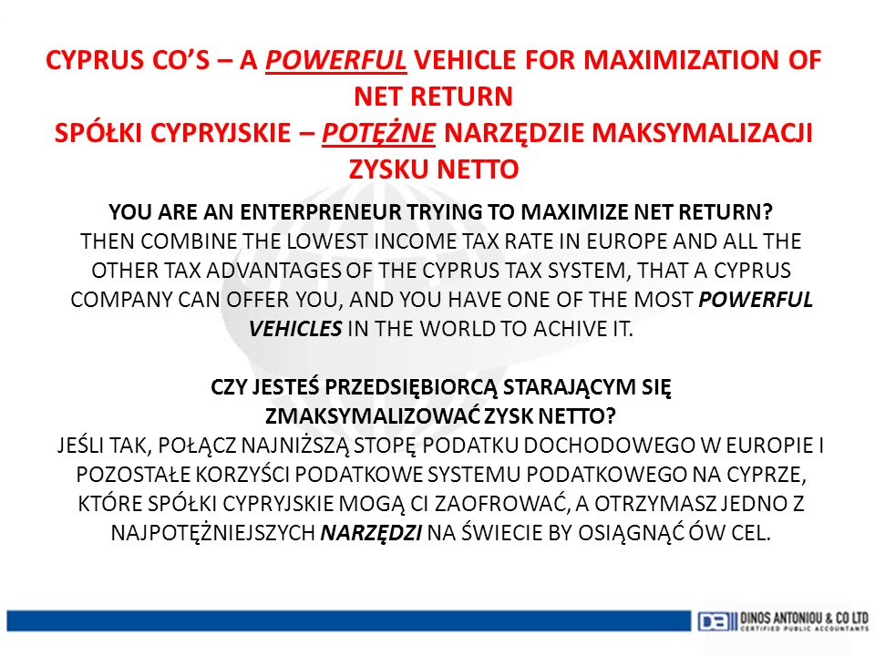 CYPRUS CO'S – A POWERFUL VEHICLE FOR MAXIMIZATION OF NET RETURN