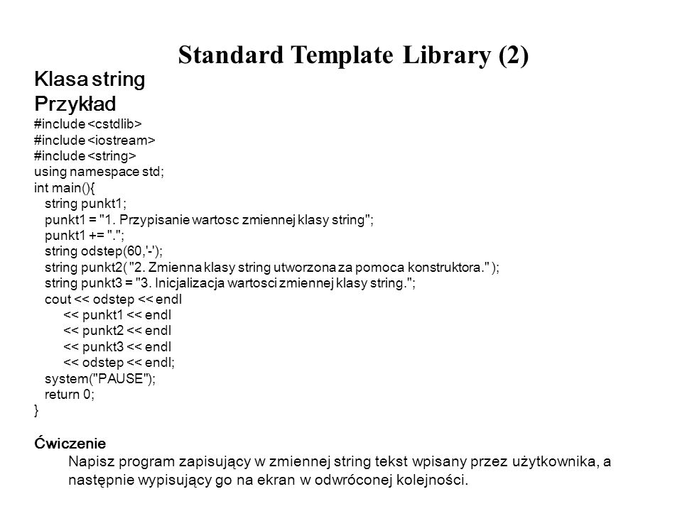 Standard Template Library (2)