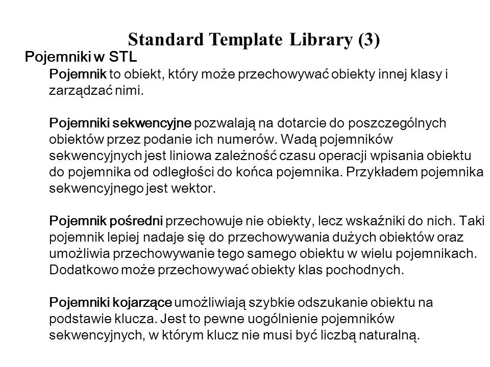 Standard Template Library (3)