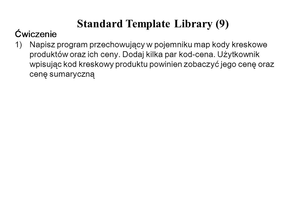 Standard Template Library (9)