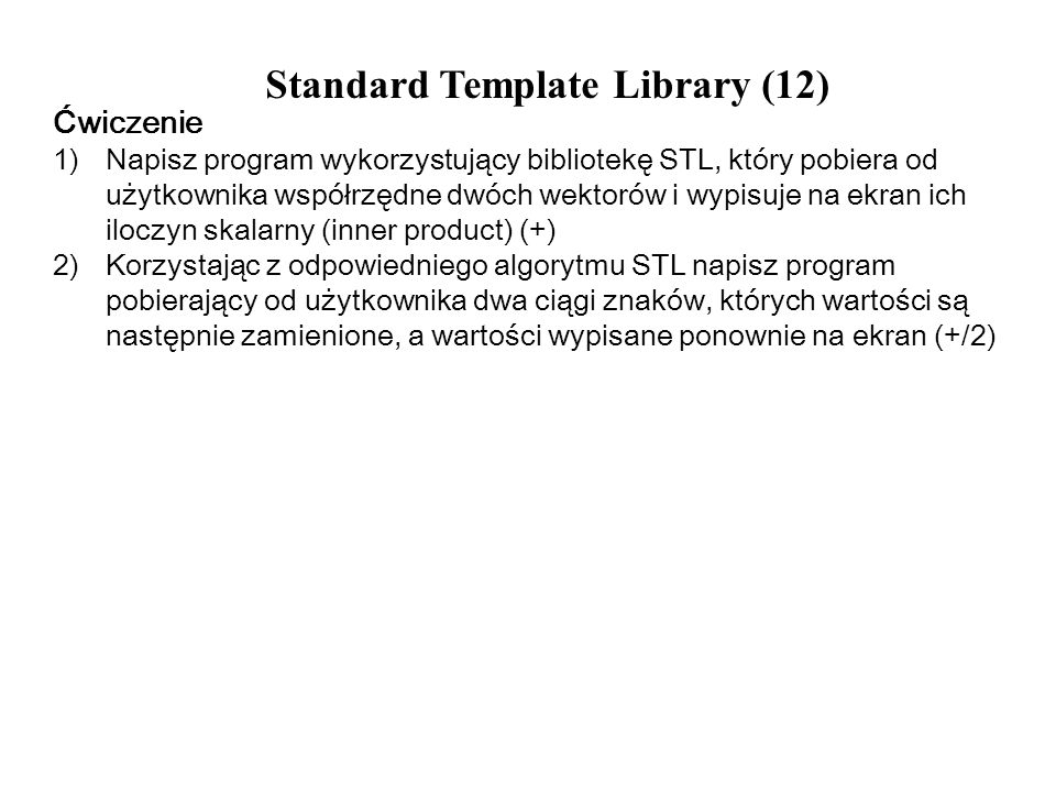 Standard Template Library (12)