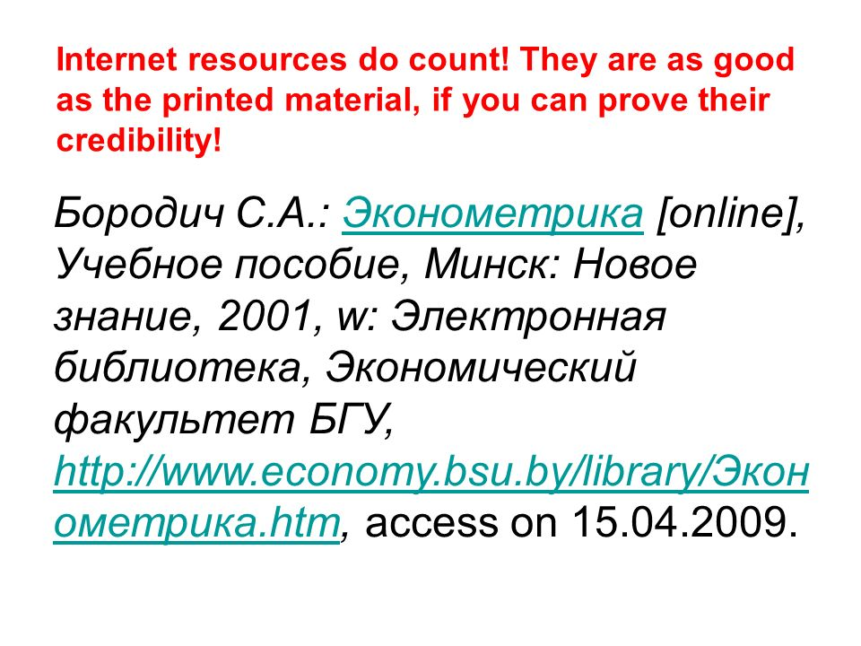 Internet resources do count