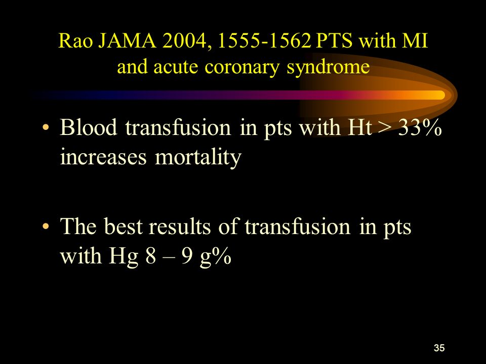 Rao JAMA 2004, PTS with MI and acute coronary syndrome