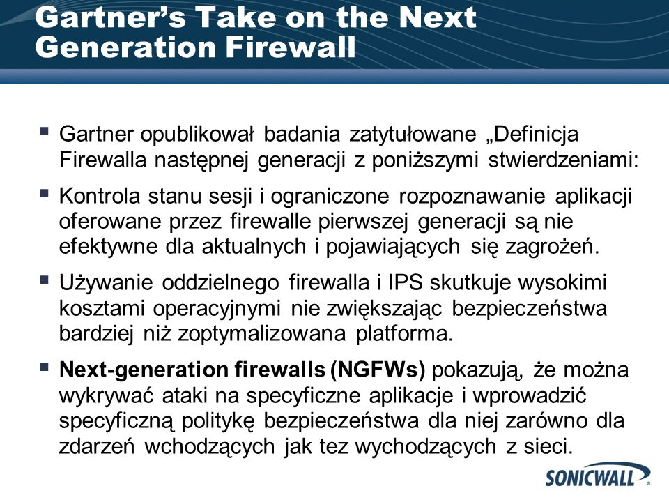 Gartner's Take on the Next Generation Firewall