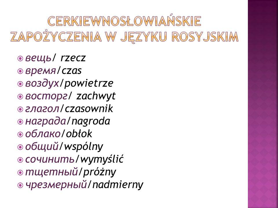 Język Rosyjski Ekaterina Nikitina Ppt Pobierz