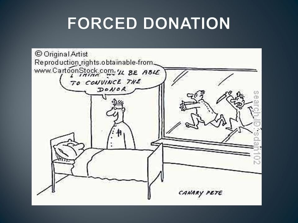 FORCED DONATION